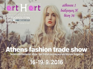 arthart in athens fashion 2016